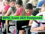 Mpsc Exam 2021 Postponed Revised Mpsc Exam Date