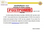 Up Bed Entrance Exam 2021 Postponed Up Bed Exam Date