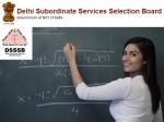 Dsssb Tgt Recruitment 2021 Notification Apply Online