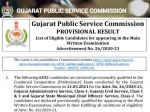 Gpsc Civil Service Result
