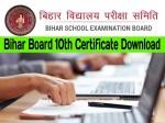 Bihar Board 10th Certificate Download