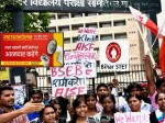 Bihar Stet Result 2021 Story Behind Candidates Protesting