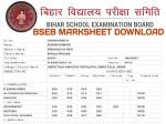 Bihar Board 10th 12th Compartment Result 2021 Marksheet Download