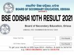 Odisha Hsc Result 2021 Highlights Statistics