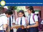 Gujarat Board Gseb 12th Result 2021 Evaluation Passing Criteria