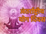 International Yoga Day Theme History Significance