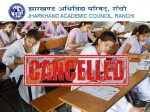 Jharkhand Board 10th 12th Exam 2021 Cancelled