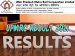 Upmrc Result 2021 Check Direct Link