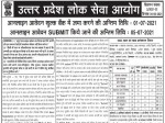 Uppsc Recruitment 2021 For 130 Posts Apply Online Before July