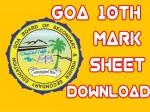 Goa Board 10th Marksheet Download