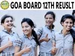 Goa Board 12th Result