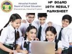 Hp Board 10th Result 2021 Marksheet Download