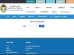 Hp Board 12th Result 2021 Declared On Hpbose Org