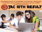 Jharkhand Board 10th Marksheet Download