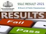 Kerala Sslc Result 2021 School Wise Check Link