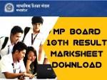 Mp Board 10th Marksheet Download