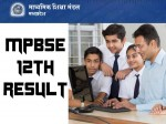 Mpbse 12th Result Name Wise