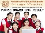 Pseb 12th Result 2021 Punjab Board 12th Result Roll Number Name Wise Marksheet Download