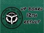 Up Board 12th Result Name Wise