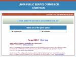 Upsc Capf Admit Card 2021 Download Link