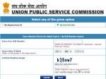 Upsc Cse Admit Card 2021 Download Link