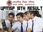 Up Board 10th Result 2021 Declared On Upresults Nic In Upmsp Edu In