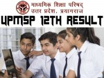 Up Board 12th Result