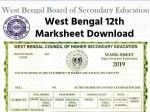 West Bengal 12th Marksheet Download