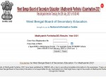 Wb 10th Result 2021 Check Link Wbresults Nic In