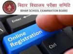 Bihar Deled Admission 2023 Registration Last Date Correction Link Helpline Number