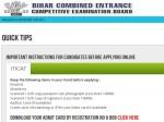 Bihar Iti Admit Card 2021 Download Link Bceceboard Bihar Gov In
