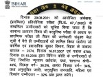 Bpsc Auditor Exam 2021 Date Qualifying Marks Admit Card Notice On Bpsc Bih Nic In