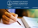 Calicut University Phase 2 Time Table 2021 Pdf Download Link Uoc Ac In