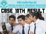 Cbse 10th Result 2021 Declared On Cbseresults Nic In