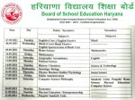Haryana Hbse Improvement Time Table Date Sheet Pdf Download