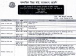 Rbse 10th 12th Date Sheet Time Table Pdf Download