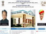 Rajasthan Bstc Pre Deled Result 2021 Check Link Predeled Com Scorecard Download