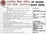 Up Board Exam 2022 Academic Calendar Pdf Download