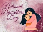 Daughters Day Essay