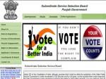 Psssb Patwari Admit Card 2021 Download Link Sssb Punjab Gov In