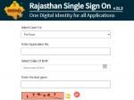 Rpsc Admit Card 2021 Download Link Rpsc Rajasthan Gov In Assistant Professor Exam On September