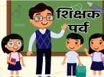 Shikshak Parv Theme History Significance Speech