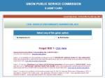 Upsc Admit Card 2021 Downlaod For Civil Services Prelims Exam