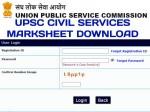Upsc Civil Services Marksheet Download Link