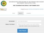 Maharashtra 10th 12th Supplementary Marksheet Download