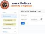 Rajasthan University Result 2021 Check Link Uniraj Ac In For Bsc Ba Llb