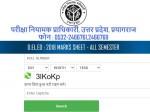 Up Deled Result 2021 Marksheet Download Link Btcexam In