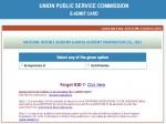 Upsc Nda 2 Admit Card 2021 Download Link Upscgovin