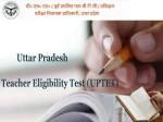 Uptet 2021 Registration Link Application Form Exam Admit Card Result Date