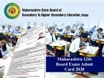Maharashtra 12th Board Exam Admit Card 2020: महाराष्ट्र 12वीं बोर्ड परीक्षा एडमिट कार्ड 2020 डाउनलोड